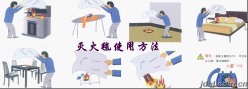 灭火毯-消防器材-北京天路鹏消防器材有限公司